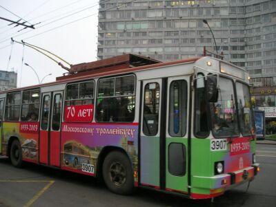 года на улицы Москвы вышел