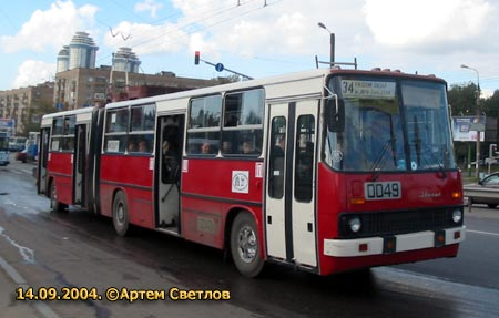 Икарус-280Т N0049