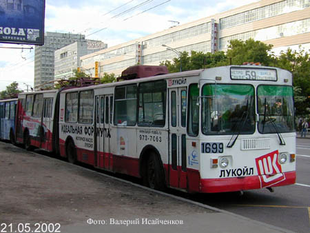 http://trolley.ruz.net/trollcars/ziu/ziu6205/1699_01.jpg