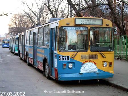http://trolley.ruz.net/trollcars/ziu/ziu6205/5678_01.jpg