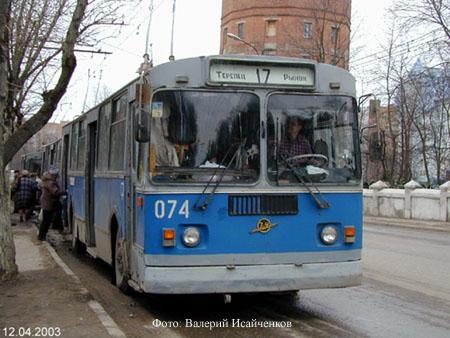 Калужский ЗиУ-682Г00 N074 на