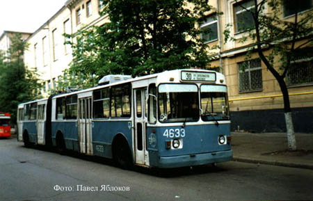 http://trolley.ruz.net/trollcars/ziu/ziu683/4633_01.jpg