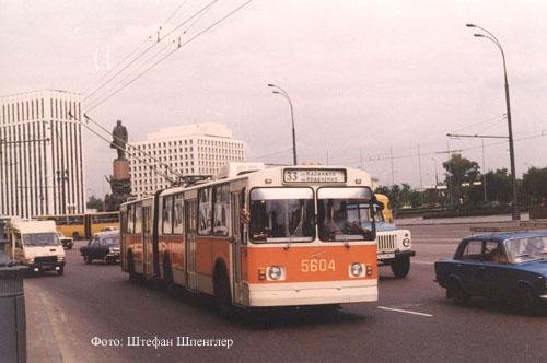 http://trolley.ruz.net/trollcars/ziu/ziu683/5604_01.jpg