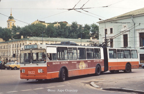http://trolley.ruz.net/trollcars/ziu/ziu683/5632_01.jpg