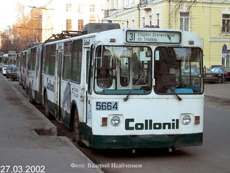 http://trolley.ruz.net/trollcars/ziu/ziu683/5664_01.jpg